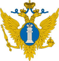 minyust